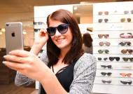 Sonnenbrillen-Gewinnspiel bei Romstötter Hören & Sehen